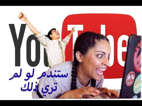 تصفح و تحميل مقاطع فيديو اليوتيوب و الفيس و أي موقع تريد بضغطة زر واحدة