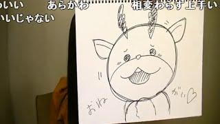 2015/12/11放送 『PSO2アークス広報隊!』とは… 『PSO2』の面白さを広く...