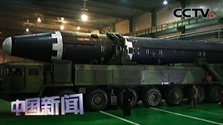 """[中国新闻] 韩联社:美军""""联合星""""侦察机再现身半岛上空   CCTV中文国际"""