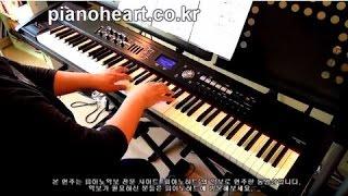 Stratovarius - Forever piano cover