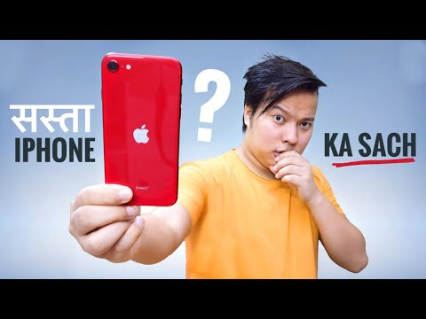 IPhone SE (2020) Full Review : Pros & Cons 🙆🏻♂️