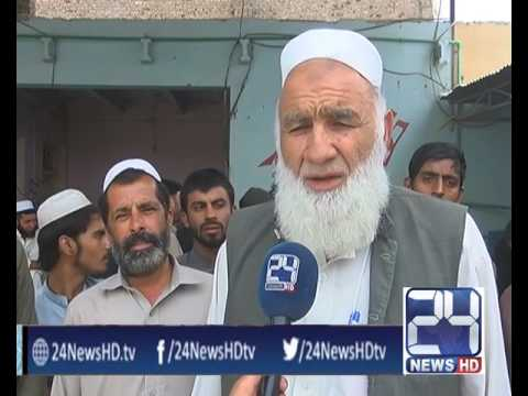 Aftab Mohmand report for 24 News Mohmand Agency family