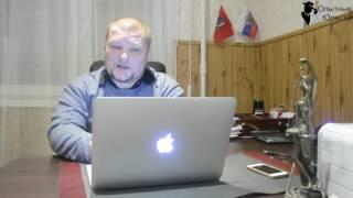 видео Как вернуть технически сложный товар ненадлежащего качества