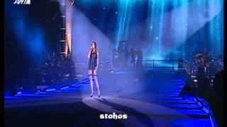 Kaiti Garbi ft Phoebus 20 xronia Foivos Part II Καίτη Γαρμπή