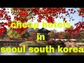 cheap hotels in seoul south korea  | How to find cheap hotels in seoul