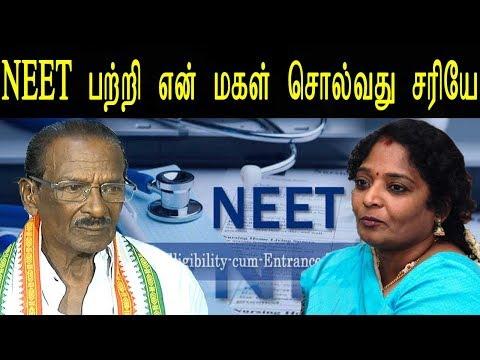 tamil news I support NEET    tamilisai soundarajan father Kumari Ananthan   tamil live news   redpix