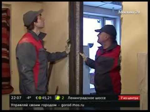 Хозяева квартиры с незаконной перепланировкой восстановят стену