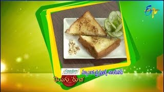 Mango Dry Fruit Sandwich | Telugu Ruchi | 12th June 2018 | ETV  Telugu