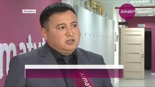 Паводки в Алматы: как готовятся к ним в ДЧС (22.02.19)
