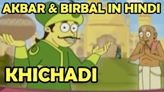 Akbar And Birbal || Khichadi || Hindi Animated Story Vol 1