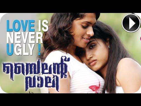 Malayalam Full Movie Silent Valley | New Malayalam Full Movie [HD]