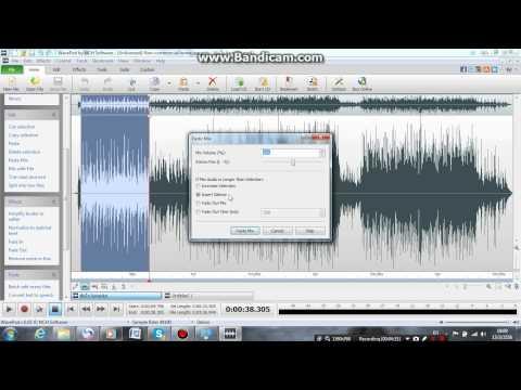โปรแกรมอัดเสียงใส่เพลง - WavePad Sound Editor