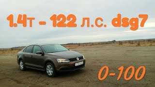 Volkswagen Jetta - кандидат на заезд с Vesta Sport. ВАШЕ МНЕНИЕ???