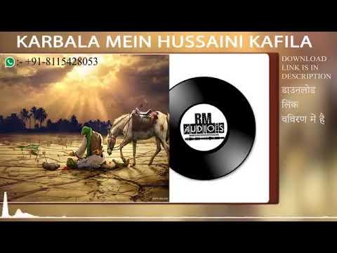 Famous Qawwali   Karbla Mein Hussaini Kafila   Hard Bass Mix   Muharram DJ Qawwali  DJ Rizwan Mixing