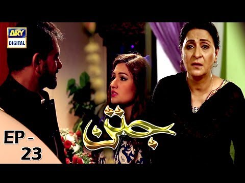 Jatan - Episode 23 -11th December 2017 - ARY Digital Drama
