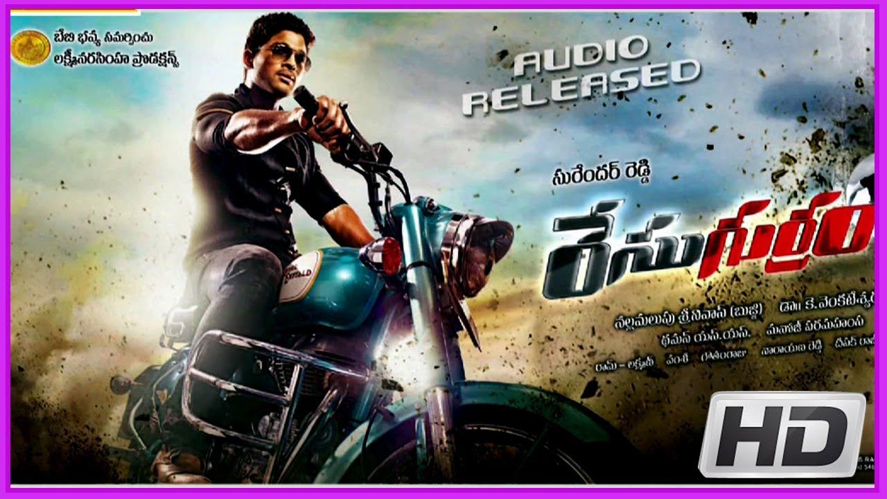 Allu Arjun Race gurram Poster Making - Latest Telugu Movie - 2014 ...