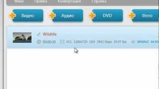 Конвертировать видео для телефона и не только!  Freemake Video Converter(Конвертировать видео для телефона, iPhone, Android, iPad и других устройств. А так же сжать размер видео, конвертиров..., 2012-09-20T09:54:16.000Z)