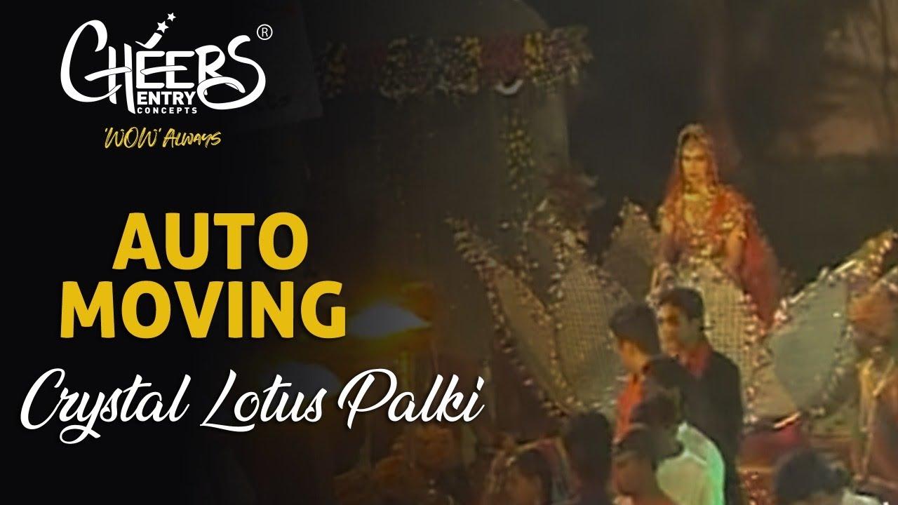 Auto Moving Bride Crystal Lotus Palki Entry Indian