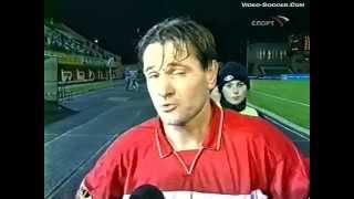 ФК Москва (Москва, Россия) - СПАРТАК 2:3, Чемпионат России - 2004