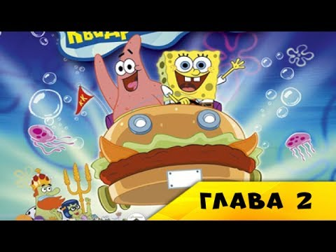 Приложения в Google Play – SpongeBob Diner Dash
