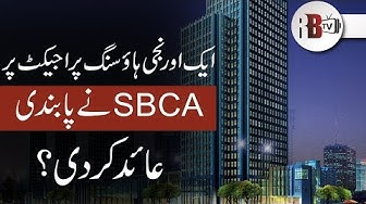 Another Society In Karachi Declared Illegal By SBCA 2019 | Construction | REDBOX