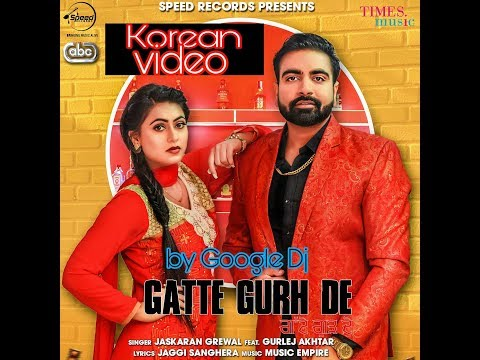 Gatte Gurh De Gurlez Akhtar ft Jaskaran Grewal New panjabi Song Korean video by Google Dj