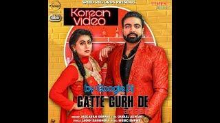 Gatte Gurh De Gurlez Akhtar ft Jaskaran Grewal New panjabi Song Korean video by Google Dj