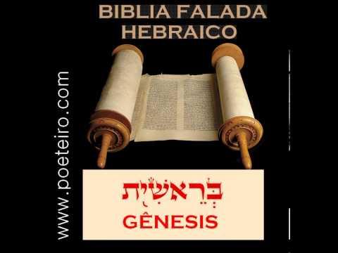 A Bíblia Hebraica em Áudio: GÊNESIS