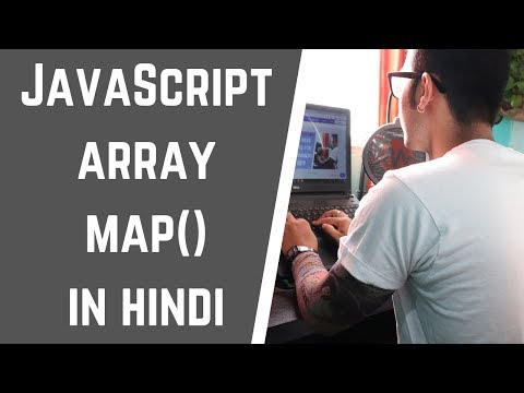 JavaScript Array Map Method in Hindi with Example