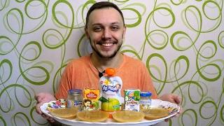 Яблочное пюре все без обмана - Бюджетный обзор детского питания