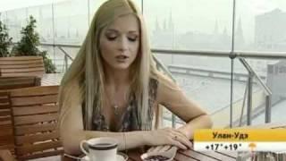 """Программа """"Доброе утро"""", Первый канал"""