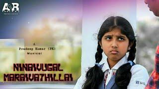 NINAIVUGAL MARAIVATHILLAI - Official tamil album song 4k Video| SIRAGUGAL MEDIAS| PRADEEPKUMAR(PK)