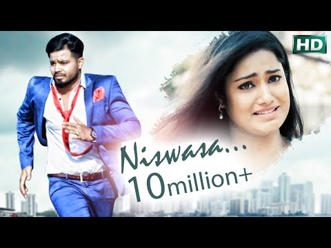 NISWASA TO BINA (4K VIDEO) | Brand New Odia Romantic Song  | Sarthak FM Exclusive | Sidharth TV