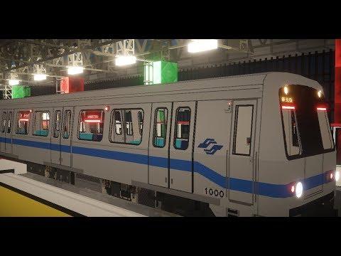【元旦特輯】Minecraft RTM 台北捷運~淡水新店線 Taipei Metro~Tamsui-Xindian Line