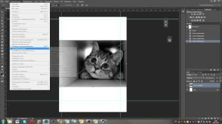 Урок Adobe Photoshop - Направляющие