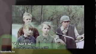Мерцающий Еврей 15: Два фильма о Холокосте