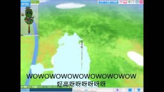跑Online - 公園版超級跳躍