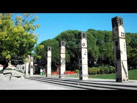 Yuan Dynasty Dadu City Wall Park, Beijing ~ part 1