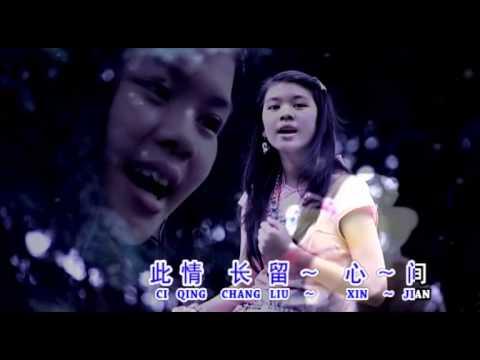 Dewi/美云 - Yi Jian Mei
