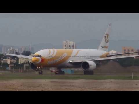 5/27 Taiwan Taoyuan international airport RCTP