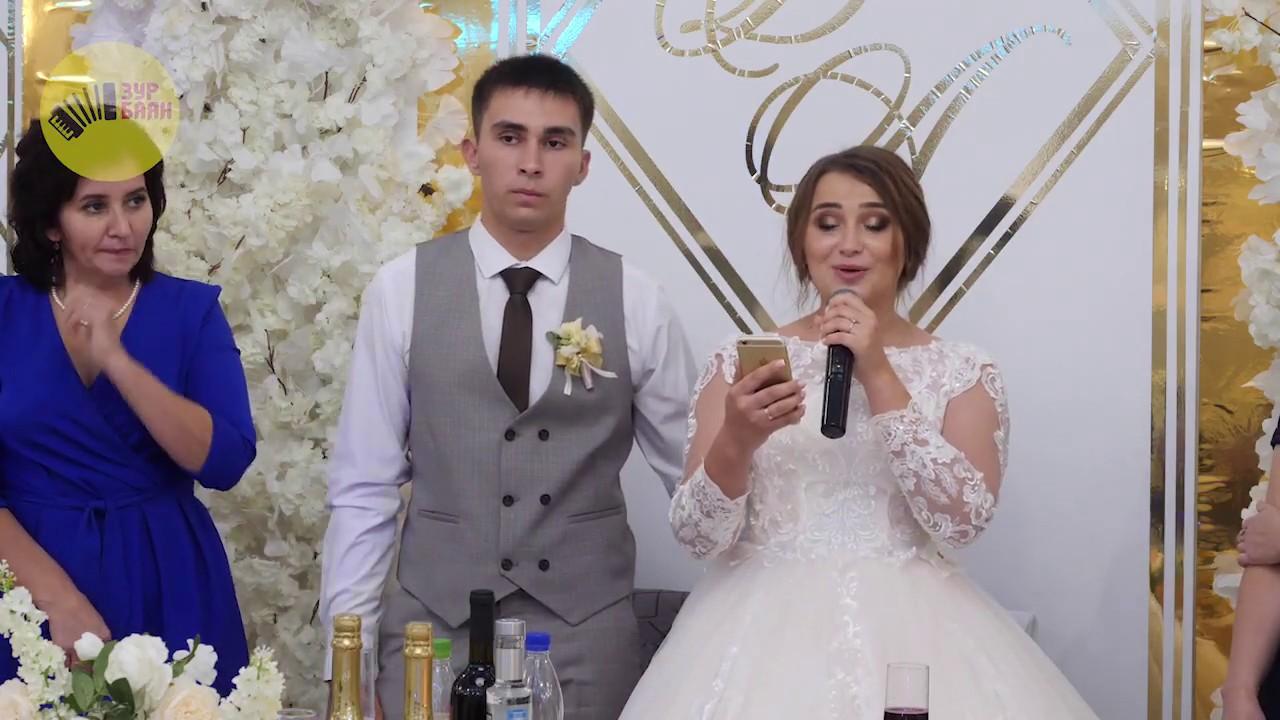 Поздравления на свадьбу родителей жениха на татарском