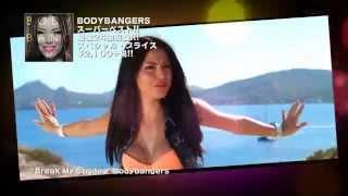 BODYBANGERS / Bodybangers (Official Album)