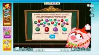 Урок драгоценного гипноза в Школе Магов (full HD)