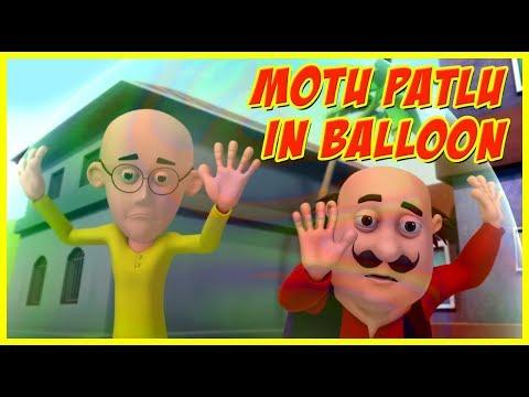 Motu Patlu | Motu Patlu In Balloon | Motu Patlu In Hindi
