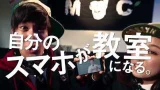 2015年4月に開校する、日本初の「アバターで通えるバーチャル通信制高校...