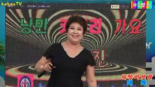 가수 매화=사랑이보={사}한국가수협회 경기도 본부=연안…