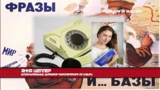 видео Туризм в Красноярском крае