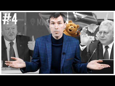 О пренебрежительном отношении губернатора камчатки Илюхина к Государственному Флагу РФ