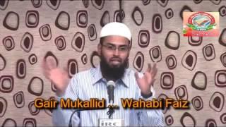 Tauseef Ur Rehman Bro Imran Meraj Ki Raat Allah Ka Deedar Na Huwa By Ehsaan Iqbal Razvi
