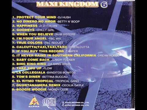 MAXI KINGDOM 舞曲大帝國 6- GUANTANAMERA REMIX 2000 - YouTube